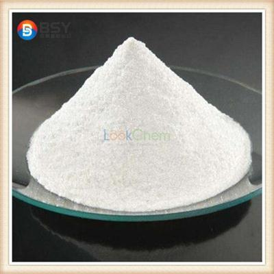 Best 2-Aminophenol supplier