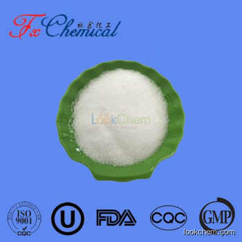 Factory supply 2,4,5-Trifluorophenylacetic acid Cas209995-38-0 with best price