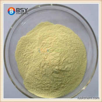 SUCROSE ACETATE ISOBUTYRATE Best price/ high purity/ suppilier in China