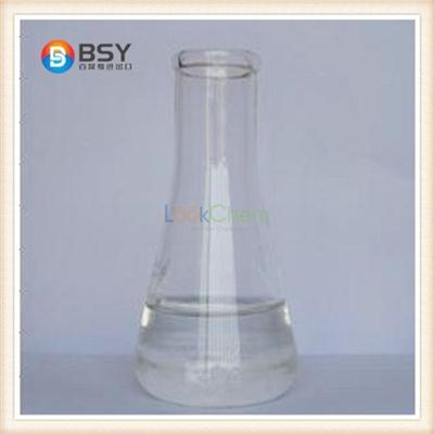 Best 3-Acetylpyridine supplier