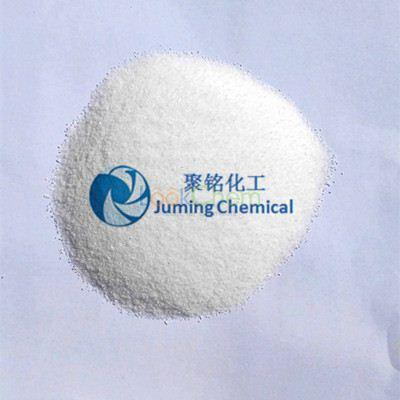 Melting point standard industrial-use benzoic acid intermediate