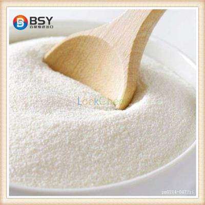 4-Methylnicotinic acid best price/ high purity Chinese supplier