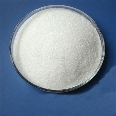 supply Anhydrous Citric acid 3Na cas 68-04-2 China Top factory Aoks-sales1