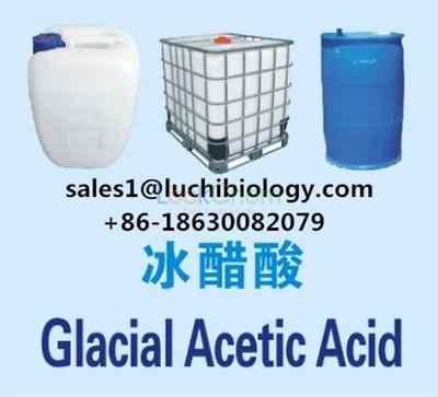 Glacial Acetic Acid GAA CAS No.: 64-19-7