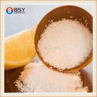 Best Zinc citrate dihydrate supplier