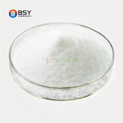 L-2-Aminoadipic acid  best price/ high purity