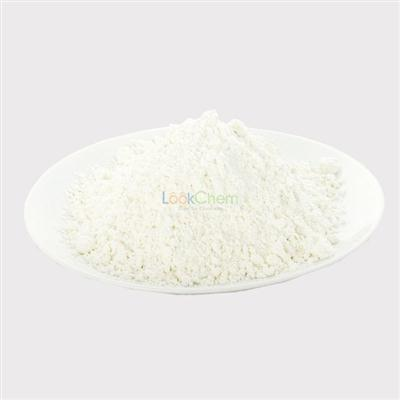 SUPPLY Indometacin CAS NO. 53-86-1 China Top factory Aoks-sales1