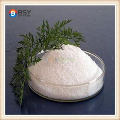 Ursolic acid high purity/ cheap price/ hot sale