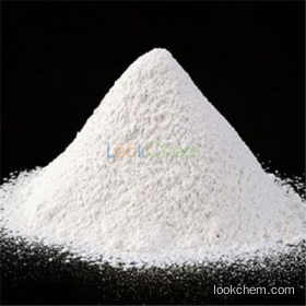 Factory Supply Top Quality Methyl 3,4,5-trimethoxybenzoate CAS NO.1916-07-0