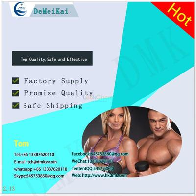 99.5% Raw Sex Drugs Powder Hydrochloride/Yohimbine hcl CAS: 65-19-0 for Sex Enhancement  *1