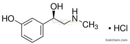 Phenylephrine Hydrochloride cas 61-76-7 AOKS supplier in China
