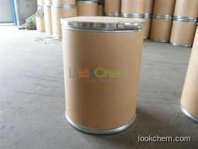 4-Piperidinone,hydrochloride (1:1) Manufacturer/High quality/Best price/In stock CAS NO.41979-39-9