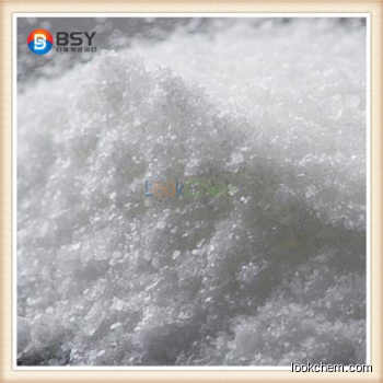 Hot sale (+)-Diacetyl-L-tartaric anhydride supplier