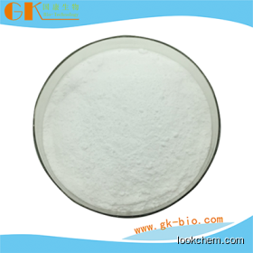 Antibacterial drugs Tetracycline hydrochloride CAS:64-75-5