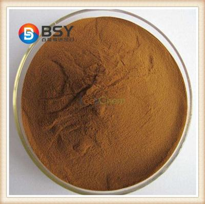 FERROUS GLUCONATE DIHYDRATE best price/ Chinese factory/ high purity