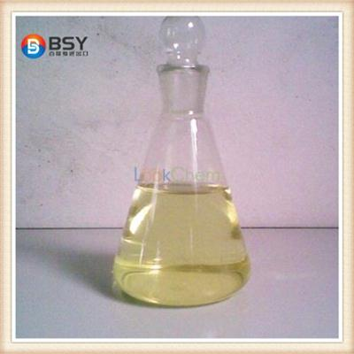 Best SUNFLOWER SEED OIL supplier