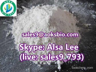 L-menthol manufacturer supplier casno:2216-51-5