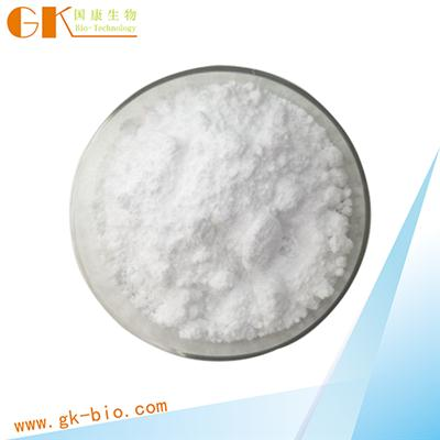 Amino acid L-Histidine with best price /CAS No.:71-00-1