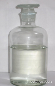 Methyl salicylate 119-36-8 /manufacturer/low price/high quality/in stock