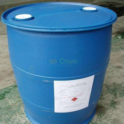 Propylene carbonate supplier in China
