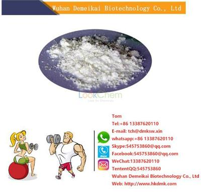 Dutasteride API,99% purity Dutasteride powder