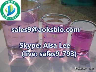 Tetrakis(hydroxymethyl)phosphonium chloride CAS NO.124-64-1  Chinese manufacturer top supply