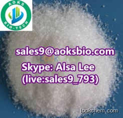 Diphenyl sulfone suppliers in China CAS NO.127-63-9 High purity