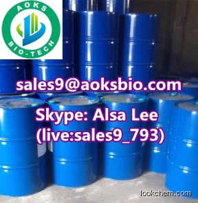 Methyl salicylate 119-36-8  Chinese manufacturer supplier