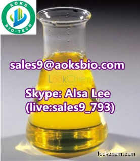 Methylcyclopentadienylmanganese tricarbonyl CAS NO.12108-13-3 top manufacturer supplier