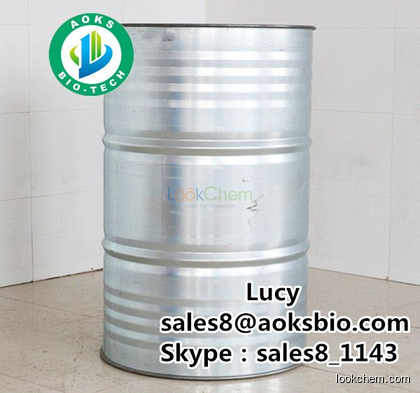 4-Methoxyphenylacetone  CAS No.:122-84-9