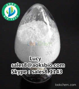 High purity Citicoline sodium 98% TOP1 supplier in China  CAS No.:33818-15-4