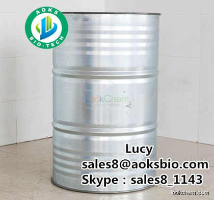 High purity 1,8-Cineol TOP1 supplier in China  CAS No.:470-82-6