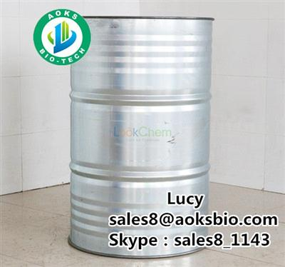 High purity Ethyl trifluoroacetate 98% TOP1 supplier in China  CAS No.:383-63-1