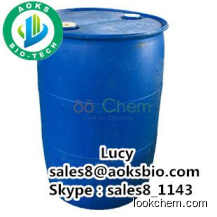 2-Hydroxypropyl methacrylate supplier in China  CAS No.:27813-02-1
