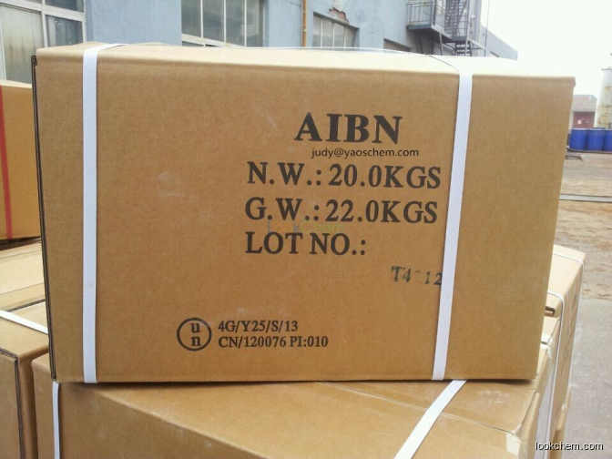 good quality producer Azodiisobutyronitrile(AIBN) CAS 78-67-1 in China CAS NO.78-67-1