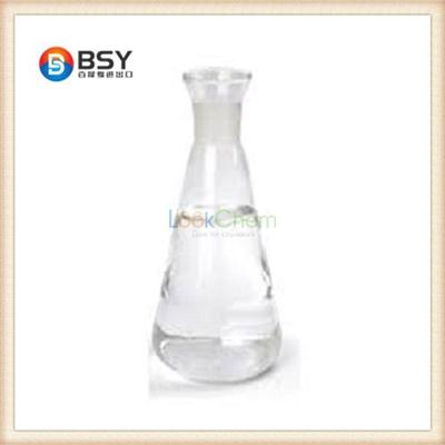 Formic acid best price,  high purity