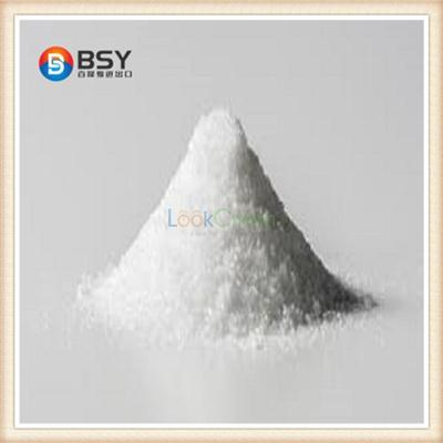 2-Methylhydroquinone best price/ high purity