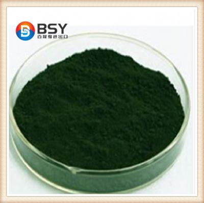 8-Anilino-1-naphthalenesulfonic acid best price/ high purity