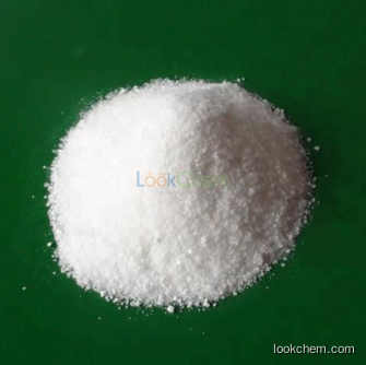 3-Amino-1-hydroxyadamantane CAS NO.702-82-9 China supplier