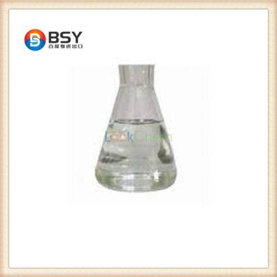 High purity,hot sale Butyl benzoateSupplier