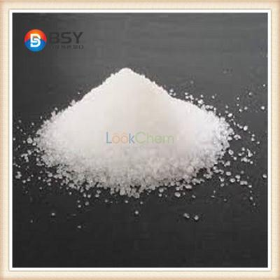 L-Lysine dihydrochloride best price/ high purity