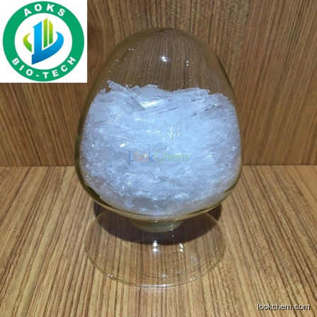 Hydroxyethyl Cellulose CAS NO.9004-62-0  with low price high purity China supplier