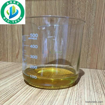 Tween 20 CAS NO.9005-64-5  with low price high purity China supplier