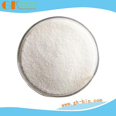 Pharmaceutical raw material Cytosine CAS:71-30-7