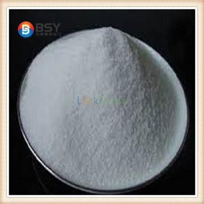 Metronidazole best price/ high purity