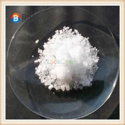 High purity,hot sale Silibinin Supplier