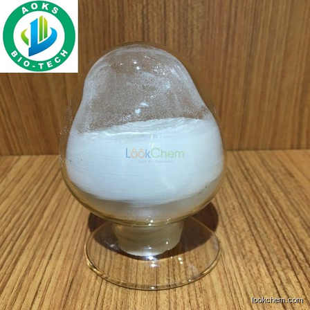 Gabapentin hydrochloride CAS NO.60142-96-3  with low price high purity China supplier