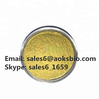 High quality Abamectin powder  with low price   CAS NO :71751-41-2