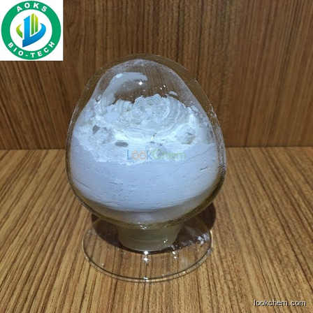 Sodium formaldehyde bisulfite CAS NO.870-72-4 with low price high purity China supplier