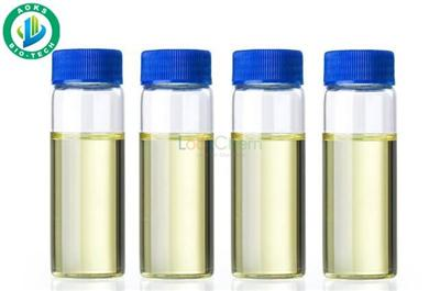 Best price Biocide CMIT/MIT CAS No.26172-55-4,2682-20-4 China manufacturer
